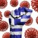 Greece Coronavirus